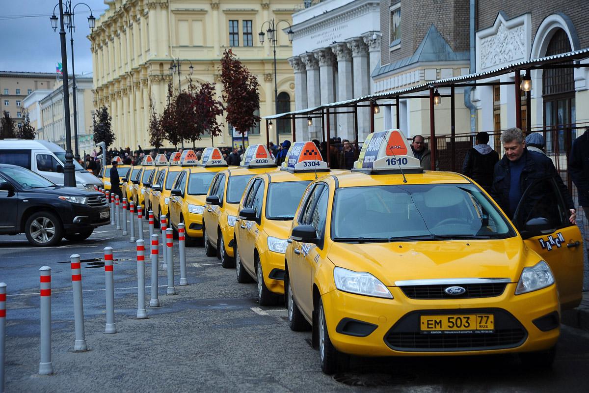 Такси межгород Регион Междугороднее такси Москва