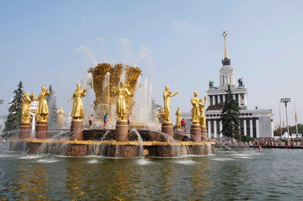 Mosca. Fontana dell' amicizia tra i popoli
